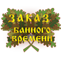 zakaz_vremya
