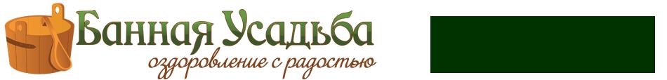 Банная усадьба | Авторские Бани Куценко
