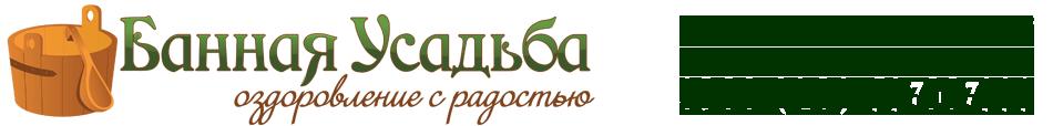 Банная усадьба   Авторские Бани Куценко